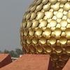 Auroville Puducherry