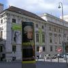 Austrian Theatre Museum