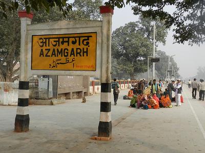 Azamgarh India Tourist Information