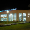 Djerba–Zarzis International Airport