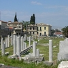 View Ancient Agora Of Athens