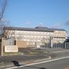 Aichi Bunkyo University