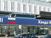 Airport  Pulkovo