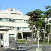 Akita University