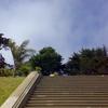 Alta Plaza
