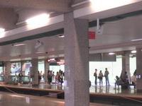 Ang Mo Kio MRT Station