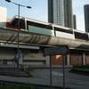Heng On Station