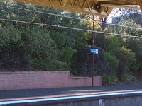 Armadale Railway Station