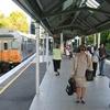 Artarmon Railway Station