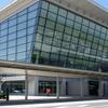 Asahikawa Aeropuerto