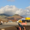 Wideawake Airfield