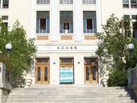 University of Economics and Business