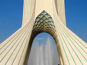 Azadi Tower