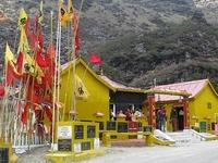 Baba Harbhajan Singh Memorial Temple