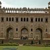 Bada Imambara Second Gateway