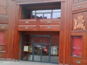 Baj Pomorski Theatre