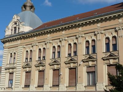 Bank Palace, Nagykanizsa