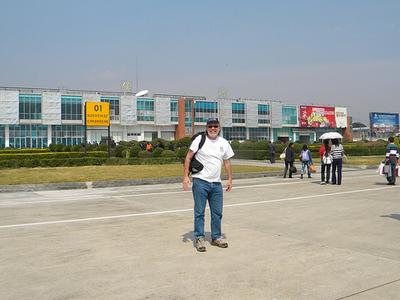 Baoshan Airport