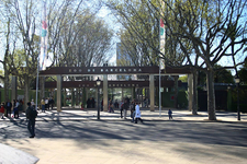 Barcelona Zoo Entrance