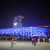 Beijing National Aquatics Center