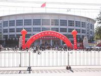 Workers Indoor Arena