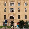 Beirut City Hall