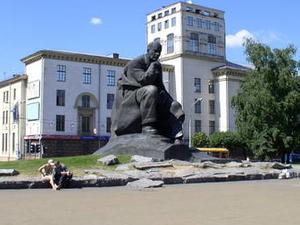 Yakub Kolas Square