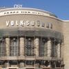 Volksbühne, Rosa-Luxemburg-Platz