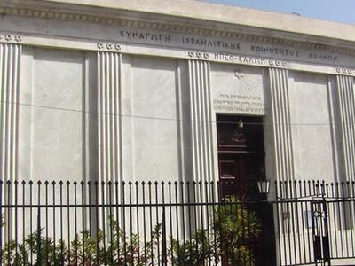 Beth Shalom Synagogue