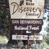 Big Bear Discovery Center