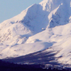 Blåtindan Mountain