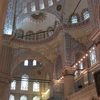 Interior View Of Mosque