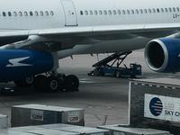 Bolivar Airport