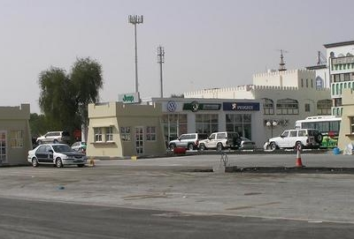 Border Control With Al Ain As Of End Of 2006