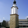 Botevgrad Clock Tower