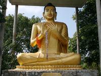 Phnom Sampeou Mountain