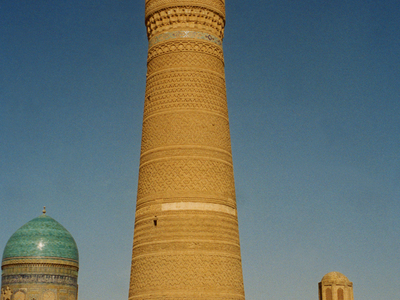 Kalyan Or Kalon Minor (Great Minaret)
