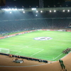 Field Of Gelora Bung Karno Stadium