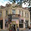 Burgas Aleko Bogoridi Boulevard Mihal Orela