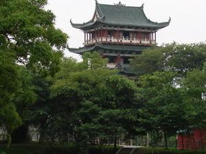 Bajing Pavilhão
