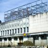 Ruskin Dam and Powerhouse
