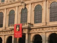 Galleria Nazionale d'Arte Antica