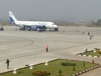 Biju Patnaik Airport