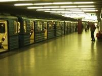 Árpád híd Metro Station