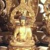 Buddhist Pantheon