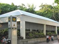 Bugis MRT Station