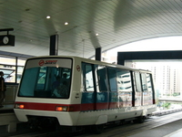 Fajar LRT Station