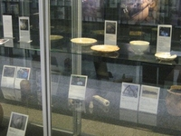 Alands Museum
