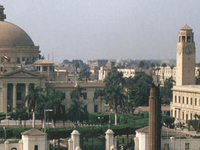 Cairo University