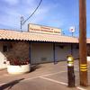 Calexico International Airport